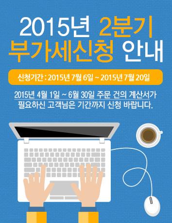 2015tax.jpg